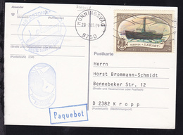 OSt. Honningsvag 28.7.83 + R1 Paquebot + Cachet MS Estonia Auf Postkarte - Ohne Zuordnung