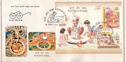 INDIA 2018  Potters Wheel  MS FDC, Miniature Sheet Art & Craft, New Delhi Cancelled, - FDC
