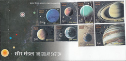 INDIA 2018 , FDC New Delhi Cancellation, SOLAR SYSTEM Depicting All 8 Planets - FDC