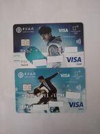 China, Pyeongchang 2018,  Olympics, (2pcs) - Credit Cards (Exp. Date Min. 10 Years)