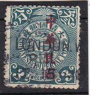 #Z.12498 China 1912, 3 C. Overprint Used, Michel 97: Definitive - 1912-1949 Republik
