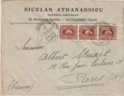 ESC Nicolas Athanassiou, Coiffeur Parfumeur, 15 M. Alexandrie F.  -> France 1929 - Covers & Documents