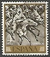 ESPAGNE  N° 1515 OBLITERE - 1931-Aujourd'hui: II. République - ....Juan Carlos I