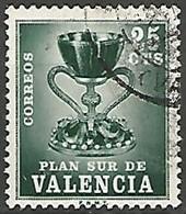 ESPAGNE  N° 1534 OBLITERE - 1931-Aujourd'hui: II. République - ....Juan Carlos I