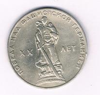 1 ROUBEL   1965  CCCP  RUSLAND /7230/ - Russia
