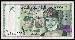 Oman 1995 100 Baisas EF/XF See Explain Voir Explications - Oman