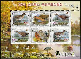 2009 North Korea BIRDPEX6: Birds Sheetlet (** / MNH / UMM) - Cranes And Other Gruiformes