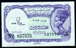 Egypte Egypt 1988 5 Piastres S. Hamed AU/UNC TB état Neuf Voir Explication See Explain  Rare In This Condition - Egypte