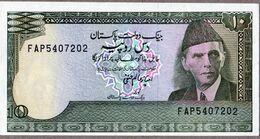 Pakistan 1983 10 Rupees AU/UNC Voir état See Explain - Pakistán