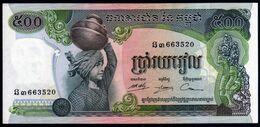 Cambodge 1973 500 Riels UNC Neuf TB   Voir Explications - Cambodia