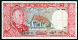 Laos 1974 500 Kip AU Très Bel état Général - Laos