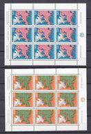 Europa-CEPT - Jugoslawien - Mitläufer-Ausgaben - 1975 - Michel Nr. 1585/86 - 2 Klb. - Postfrisch - Europa-CEPT