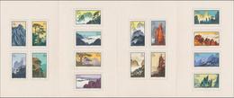 China - Volksrepublik: 1963, Huangshan Landscape (S57), Complete Set In Presentation Folder. Michel - Neufs
