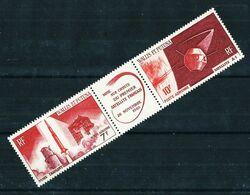 Wallis Y Futuna Nº A-25A Nuevo Cat.10,50€ --- Astrología - Astrologia