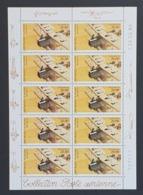 Poste Aérienne N° F61a Neuf ** Gomme D'Origine, Feuillet De 10  TTB - 1960-.... Nuovi