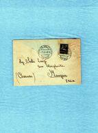 "Storia Postale-"" Busta Posta Militare- N°261-Viaggiata - 9-12-1940-69 °Regg.Fanteria - Verzamelingen"