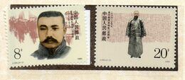 Li Dazhao , Héros De La Révolution 1989   XXX - Unused Stamps