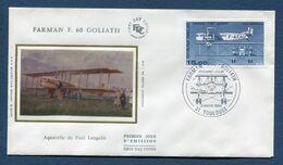 France - FDC - Premier Jour - Poste Aérienne - PA YT N° 57 - 1984 - 1980-1989