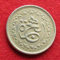 Pakistan 50 Paisa 1981 / 1401 KM# 51 Hejira  Paquistao - Pakistan