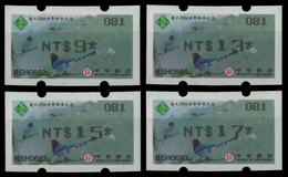 Taiwan - ATM - 2016 - Mi-Nr. 36 E ** - MNH - Vögel / Birds - Schwarz - 1945-... República De China