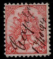 "BOSNIA-AUSTRIA, ""COAT OF ARMS"" 1st PLATE 5 Kr CAPLJINA MANUSCRIPT 1894 RARE!!!!!!!!!!! - Bosnia And Herzegovina"