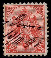 "BOSNIA-AUSTRIA, ""COAT OF ARMS"" 3rd PLATE 5 Kr ZAVIDOVIC MANUSCRIPT 1898 RARE!!!!!!!!!!! - Bosnia And Herzegovina"