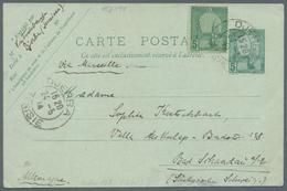 Deutsche Kolonien - Besonderheiten: 1914, DEUTSCHE SUDAN-EXPEDITION, Partie Mit 4 Belegen Einer Korr - Allemagne