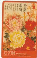 Macau - Flowers - 6MACC - Macao
