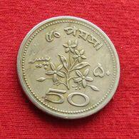 Pakistan 50 Paisa 1972 KM# 32 *V1  Paquistao - Pakistan