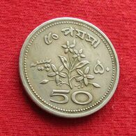 Pakistan 50 Paisa 1969 KM# 32  Paquistao - Pakistan