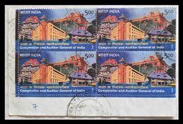 116. INDIA 2010 USED STAMP COMPTROLLER & AUDITOR GENERAL OF INDIA BLOCK OF 4  . - Blocks & Kleinbögen