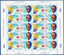 Finland Suomi 1992, Cept 1992 Colon Discovery America Full Sheet MNH 2009.1114 Map Sailing Ships Santa Maria - Other
