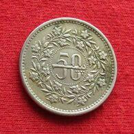 Pakistan 50 Paisa 1985 KM# 54 Paquistao - Pakistan