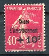 RC 18534 FRANCE COTE 85€ N° 266 CAISSE D'AMORTISSEMENT TYPE SEMEUSE NEUF ** MNH - Ungebraucht