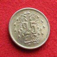 Pakistan 25 Paisa 1979 KM# 37 *V2 Paquistao - Pakistan