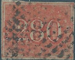 Brazil Brazile,1861 Value Stamps - New Design,280R Red ,Imperforated Used,Rare - Brasilien
