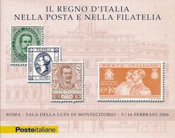 (Fb).Repubblica.2006.Libretto Montecitorio Con Annulli Della Camera Dei Deputati.Raro (193-20) - Markenheftchen