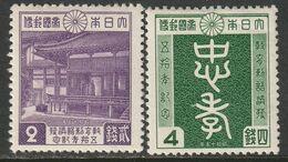 Japan 1940 Sc 313-14  Set MH - Unused Stamps