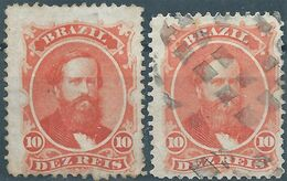 Brazil Brazile1866 Emperor Dom Pedro,10R-Mint & Used,Rare Measure In Long And Short With Different Perforations,Singed - Brasilien