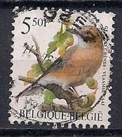 YT N° 2526 - Oblitéré - Geai Des Chênes - 1985-.. Vogels (Buzin)