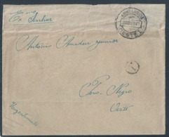 Fined Letter Railways Ambulance WEST I, 1947. Geldstrafe Eisenbahnen. Ambulância Oeste I. Carta Multada. Pero Negro Rara - 1910-... République