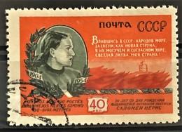USSR 1954 - Canceled - Zag# 1706 - Gebraucht