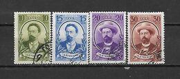 URSS - 1940 - N. 755/58 USATI (CATALOGO UNIFICATO) - Used Stamps
