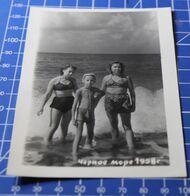 B&W Photo Portrait Boy Family Swim 26d20 - Anonymous Persons