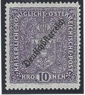 Austria - 1919 - Nuovo/new MNH - Overprint - Mi N. 246 II A - Nuovi
