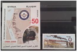 Siria - 2008 - Nuovo/new MNH - Railway - Mi N. 2292 + Block 110 - Siria