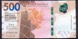 Hong Kong 500 Dollars 2018 UNC P- NEW < Bank Of China (Hong Kong) Ltd > - Hongkong