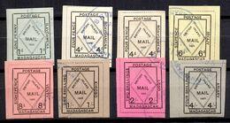 Madagascar émissions Consulaires Britanniques Maury N° 48/54 Oblitérés. TB. A Saisir! - Madagascar (1889-1960)