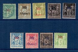 Vathy Neuf Timbres Neufs * Et Oblitérés 1893/1900. B/TB. A Saisir! - Vathy (1893-1914)