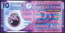 Hong Kong 10 Dollars 2014 UNC P- 401d < Government Of The Hong Kong Special Administrative Region > - Hongkong